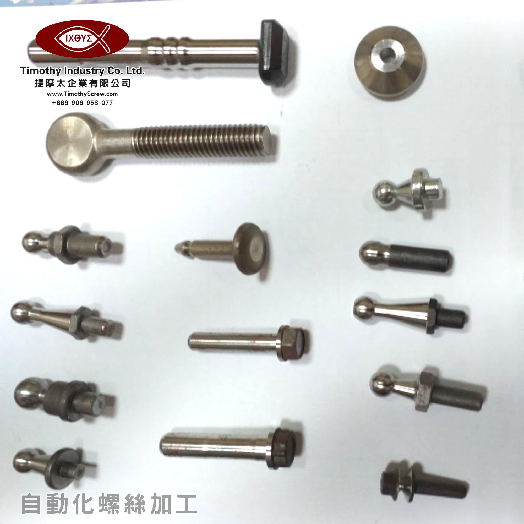 提摩太企業有限公司 Timothy Industry Co Ltd 自動化螺絲加工 車床部 銑床部 台灣自動化螺絲加工 螺絲製造 C03